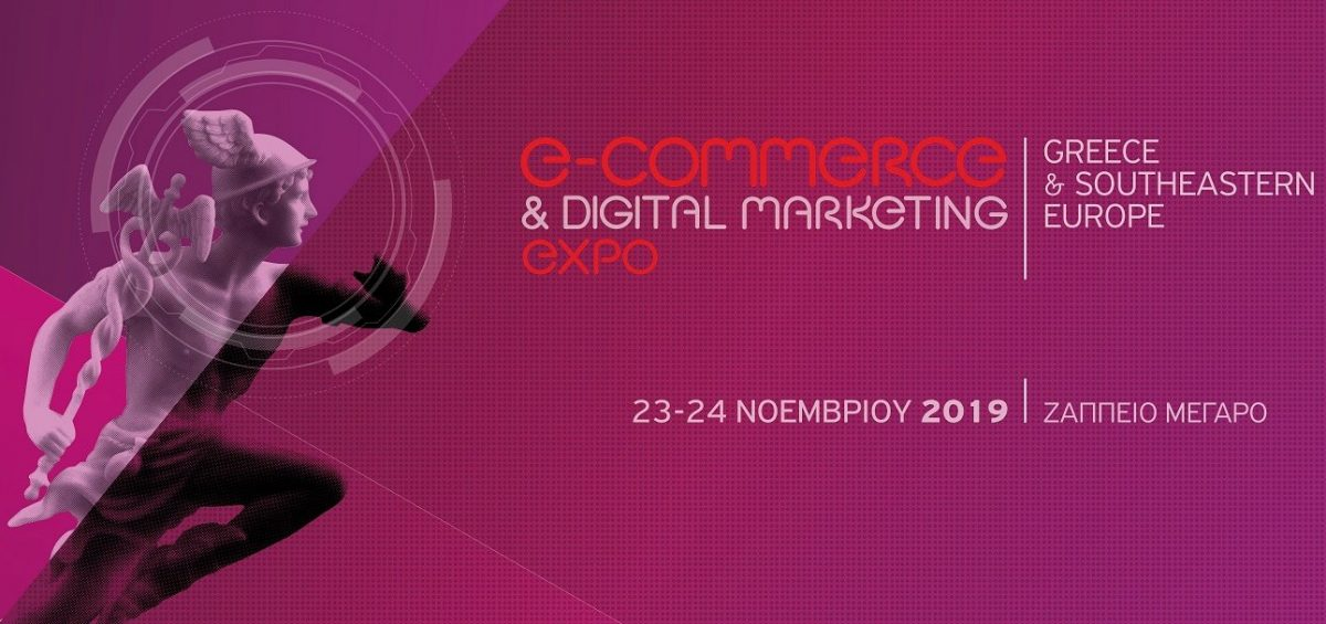 eCommerce & Digital Marketing Expo
