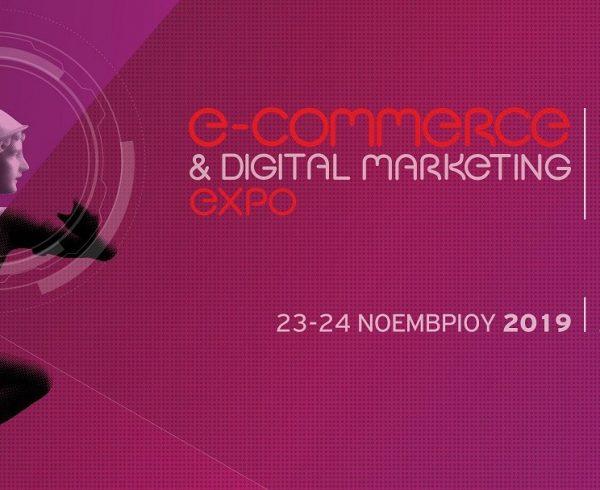 eCommerce & Digital Marketing Expo