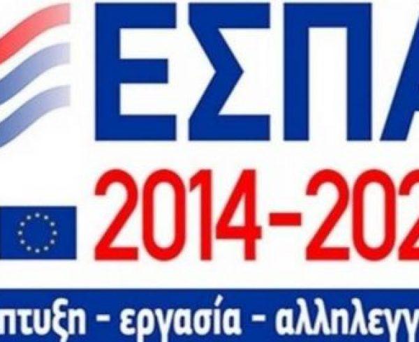 Ψηφιακή αναβάθμιση μικρομεσαίων επιχειρήσεων της Περιφέρειας Κρήτης